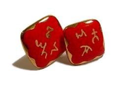 Hieroglyphs Red Vintage Earrings